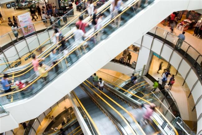 Alışveriş-Merkezi