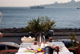 Denize Nazır Kahvaltı Keyfiniz firsatbufirsat.com'dan!