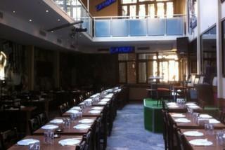 Çardak Restaurant