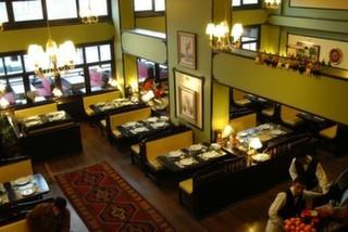 Aşina Gaziantep Mutfağı
